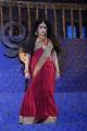 Actress Radhika Kumaraswamy Samharini Movie Photos
