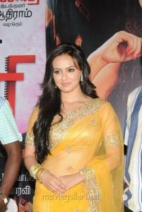 Sana Khan Hot Saree Images at Nadigayin Diary Audio Release