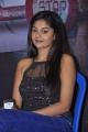 Tamil Actress Sanam Latest Stills at Maayai Movie Audio Launch