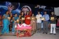 Sanchalana School of Dance Brochure Launch Stills