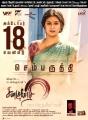 Keerthy Suresh in Sandakozhi 2 Movie Release Posters