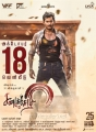 Vishal in Sandakozhi 2 Movie Release Posters