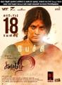 Varalaxmi Sarathkumar in Sandakozhi 2 Movie Release Posters