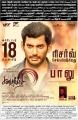 Vishal Sandakozhi 2 Movie Release Posters