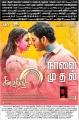 Keerthy Suresh, Vishal in Sandakozhi 2 Movie Release Posters