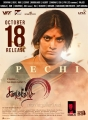 Varalaxmi Sarathkumar as Pechi in Sandakozhi 2 Movie Release Posters