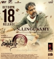 Director Lingusamy Sandakozhi 2 Movie Release Posters