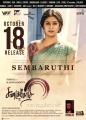 Keerthy Suresh as Sembaruthi in Sandakozhi 2 Movie Release Posters