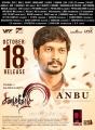 Kabali Vishwanth as Anbu in Sandakozhi 2 Movie Release Posters