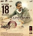 Director Lingusamy Sandakozhi 2 Movie Release Posters