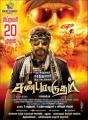 Sarath Kumar in Sandamarutham Movie Release Posters