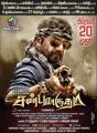 Sarathkumar in Sandamarutham Movie Release Posters