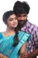Manasa, Rajkamal in Sandi Kuthirai Movie Photos