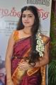 Actress Manasa @ Sandikuthirai Movie Audio Launch Stills