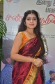 Actress Manasa @ Sandikuthirai Movie Audio Launch Stills