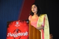 Ramya Subramanian @ Sanga Thalaivan Movie Audio Launch Stills