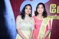 Sunu Lakshmi, Ramya Subramanian @ Sanga Thalaivan Movie Audio Launch Stills