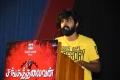 GV Prakash @ Sanga Thalaivan Movie Audio Launch Stills