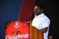 Karunas @ Sanga Thalaivan Movie Audio Launch Stills