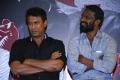 P. Samuthirakani, Vetrimaran @ Sanga Thalaivan Movie Audio Launch Stills