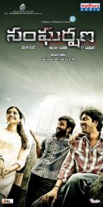 Sangarshana Movie Posters