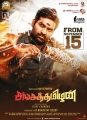 Vijay Sethupathi Sangathamizhan Movie Release Posters