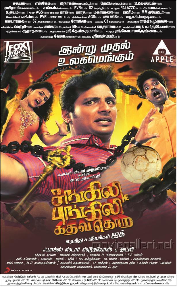 Sri Divya, Jiiva, Soori in Sangili Bungili Kadhava Thorae Movie Release Posters