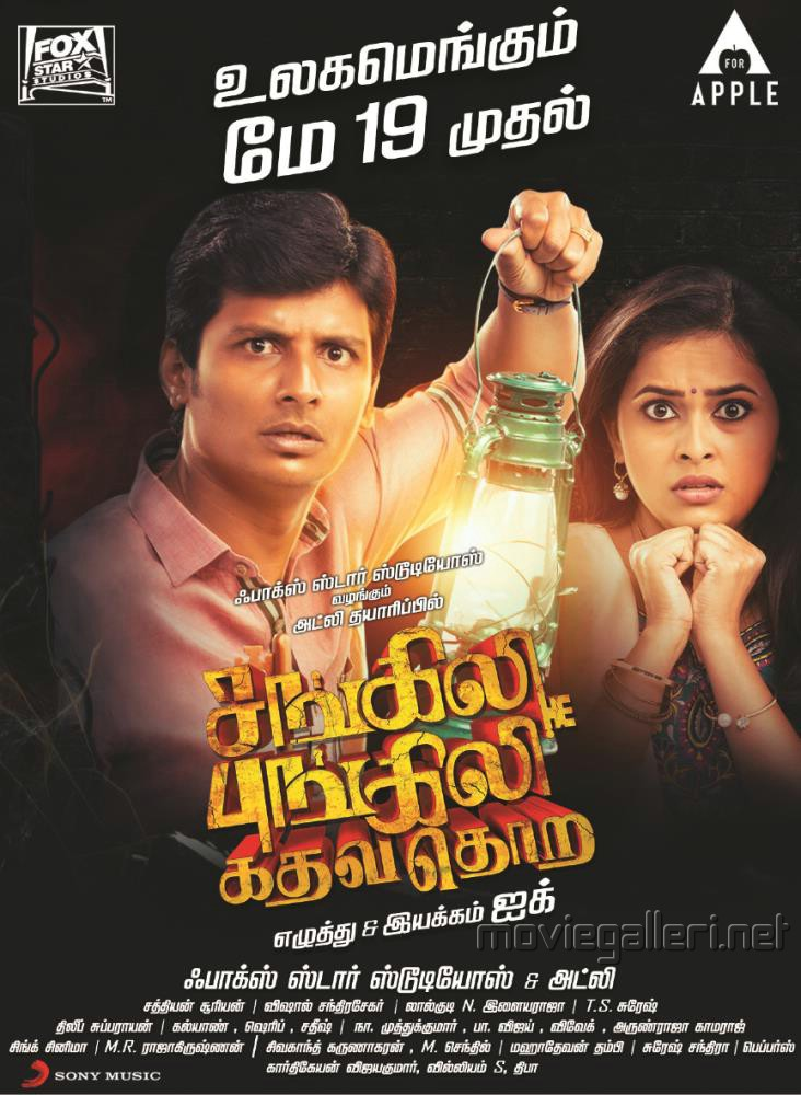 Jiiva, Sri Divya in Sangili Bungili Kadhava Thorae Movie Release Posters