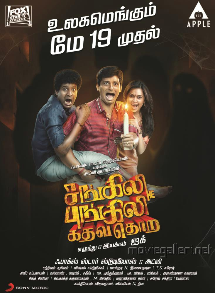 Soori, Jiiva, Sri Divya in Sangili Bungili Kadhava Thorae Movie Release Posters