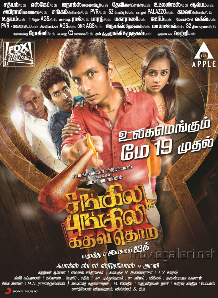 Rajendran, Soori, Jiiva, Sri Divya in Sangili Bungili Kadhava Thorae Movie Release Posters