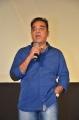 Kamal Haasan @ Sangili Bungili Kathava Thora Audio Launch Stills