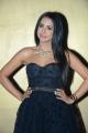 Actress Sanjana Archana Galrani Pictures @ Guna 369 Movie Pre Release