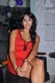 Sanjana Hot Photo Shoot Pics