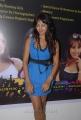 Sanjana Hot Photoshoot Pics