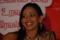 Sanjana Singh Cute Stills