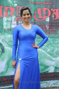 Sanjana Singh Hot Pictures in Blue Tight Dress