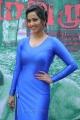 Sanjana Singh Latest Spicy Stills @ Marumugam Audio Launch