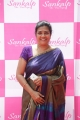 Sankalp the Bouttique Showroom Inauguration Stills