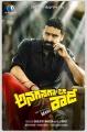 Anaganaga Oka Rowdy Movie Happy Sankranthi Wishes Poster