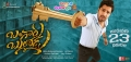 Bangaru Bullodu Movie Happy Sankranthi Wishes Poster