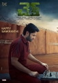 Check Movie Happy Sankranthi Wishes Poster