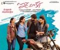 Idhe Maa Katha Movie Happy Sankranthi Wishes Poster
