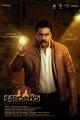 Kanabadutaledu Movie Happy Sankranthi Wishes Poster