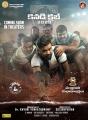 Kennedy Club 2020 Movie Happy Sankranthi Wishes Poster