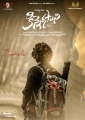 Kinnerasani Movie Happy Sankranthi Wishes Poster
