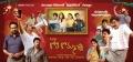 Kothi Kommachi Movie Happy Sankranthi Wishes Poster