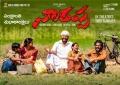 Narappa Movie Happy Sankranthi Wishes Poster
