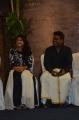 Aditi, Yuvan Shankar Raja @ Santhana Thevan Movie First Look Launch Stills