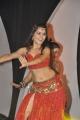 Hot Dance at Santoor Spoorthi Awards 2013 Function Stills
