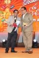Santosham 11th Anniversary Awards 2013 Function Stills
